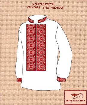 Заготовка  для сорочки СЧ-098 Червона Квітуча країна