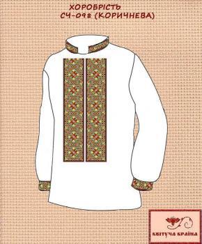 Заготовка  для сорочки СЧ-098 Коричнева Квітуча країна