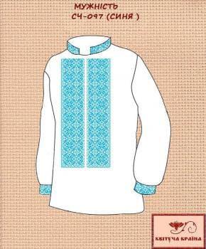 Заготовка  для сорочки СЧ-097 Синя Квітуча країна