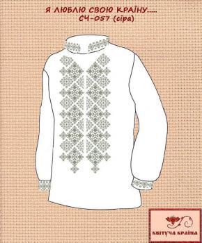 Заготовка  для сорочки СЧ-057 сіра Квітуча країна