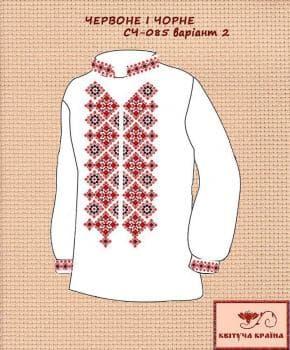Заготовка  для сорочки СЧ-085-2 Квітуча країна