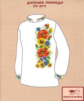 Заготовка  для сорочки СЧ-079 Квітуча країна