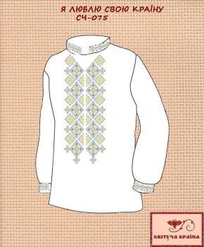 Заготовка  для сорочки СЧ-075 Квітуча країна