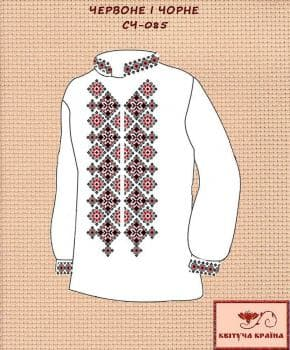 Заготовка  для сорочки СЧ-085 Квітуча країна