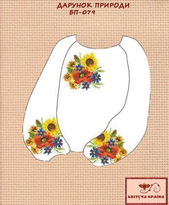 Заготовка підліткової блузки БП-079 Квітуча країна
