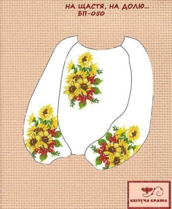 Заготовка підліткової блузки БП-050 Квітуча країна