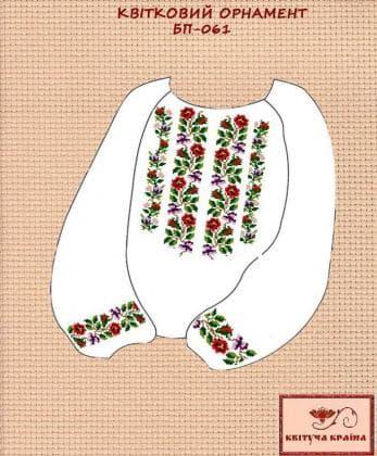 Заготовка підліткової блузки БП-061 Квітуча країна