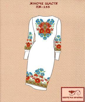 Заготовка  для плаття ПЖ-133 Квітуча країна