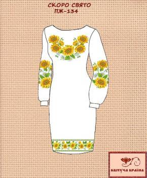 Заготовка  для плаття ПЖ-134 Квітуча країна