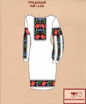 Заготовка  для плаття ПЖ-138 Квітуча країна