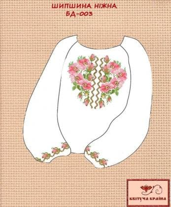 Заготовка підліткової блузки БП-003 Квітуча країна