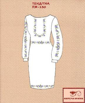 Заготовка  для плаття ПЖ-130 Квітуча країна