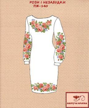Заготовка  для плаття ПЖ-140 Квітуча країна
