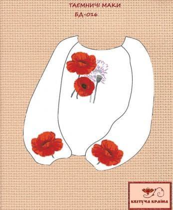 Заготовка підліткової блузки БП-016 Квітуча країна