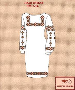 Заготовка  для плаття ПЖ-146 Квітуча країна
