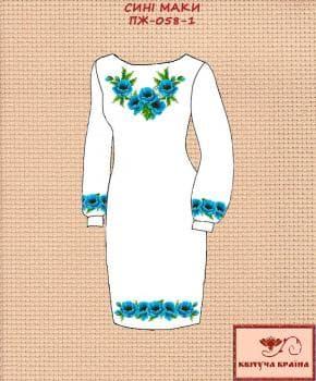 Заготовка  для плаття ПЖ-058-1 Квітуча країна
