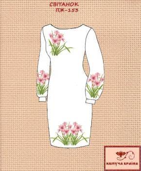 Заготовка  для плаття ПЖ-153 Квітуча країна