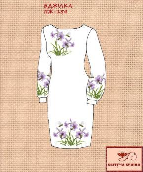 Заготовка  для плаття ПЖ-154 Квітуча країна