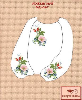 Заготовка підліткової блузки БП-047 Квітуча країна