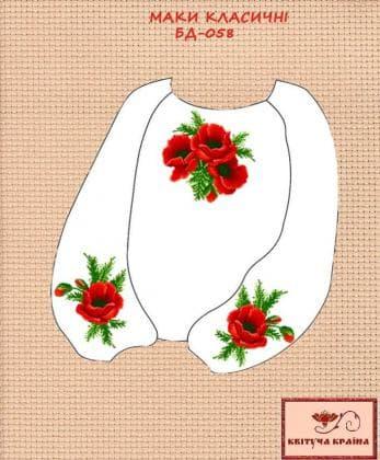 Заготовка підліткової блузки БП-058 Квітуча країна