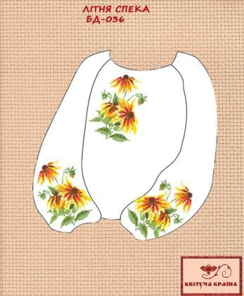Заготовка підліткової блузки БП-036 Квітуча країна