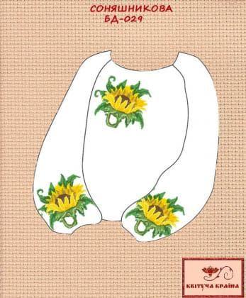 Заготовка підліткової блузки БП-029 Квітуча країна
