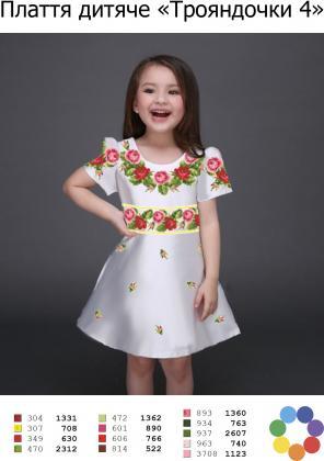 Заготовка дитячого платтячка + пояс ПДкр Трояндочки 4 Гармонія