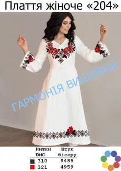 Заготовка для плаття ПЖ-204 Гармонія