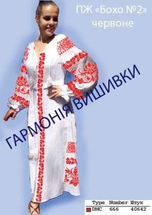 Заготовка плаття в стилі бохо ПЖ-2 червоне бохо Гармонія