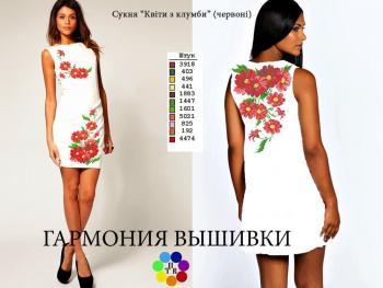 Заготовка для плаття ПЖбр Квіти з клумби червоні Гармонія