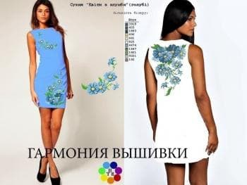 Заготовка для плаття ПЖбр Квіти з клумби блактні Гармонія