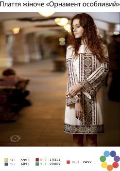 Заготовка для плаття ПЖ Орнамент особливий Гармонія