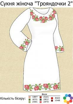 Заготовка для плаття ПЖ Трояндочки 2 Гармонія