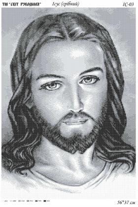 Ісус(срібний) ІС-03 Світ рукоділля