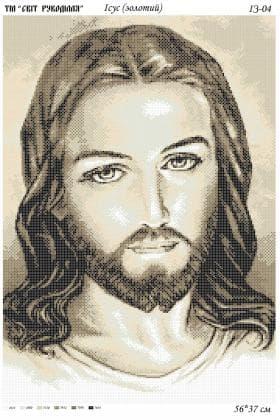 Ісус(золотий) ІЗ-04 Світ рукоділля