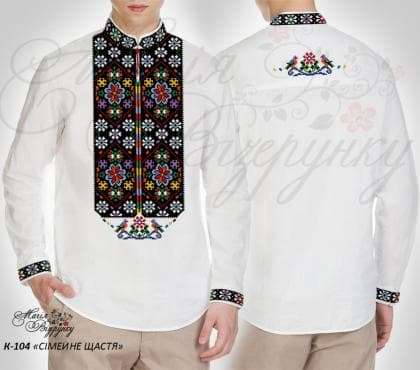 Заготовка для сорочок Сімейне щастя  К-104 Магія Візерунку