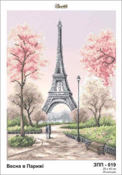 Весна в Парижі