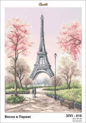 Весна в Парижі ЗПП-019 Золота підкова