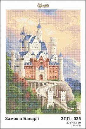 Підкова Замок в Баварії ЗПП-025 Золота підкова