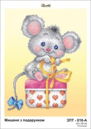 Мишеня з подарунком