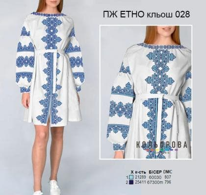 Заготовка плаття ПЖ-ЕТНО-кльош-028 Кольорова
