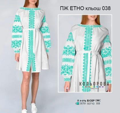 Заготовка плаття ПЖ-ЕТНО-кльош-038 Кольорова