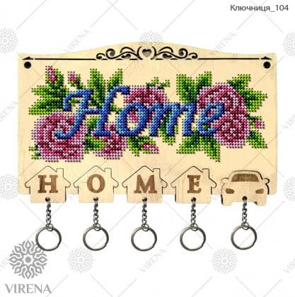 Ключниця Ключниця-104 VIRENA