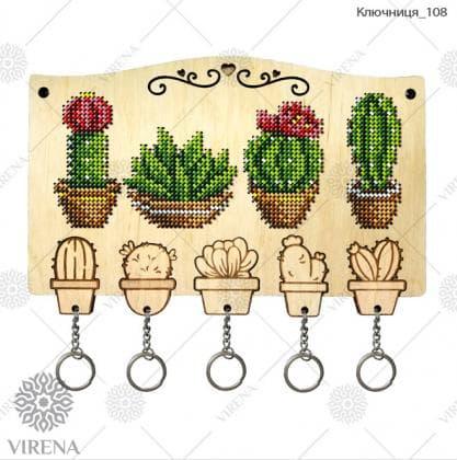 Ключниця Ключниця-108 VIRENA