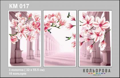 Цвіт сакури КМ-017 Кольорова