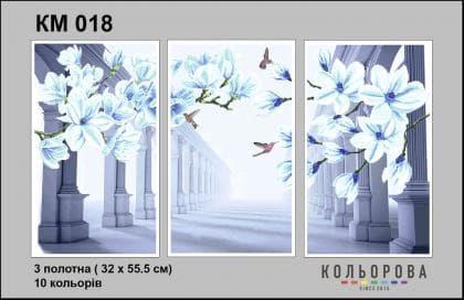 Цвіт сакури КМ-018 Кольорова