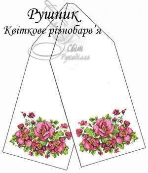 Весільний рушник Рушник Квіткове різнобарвя Світ рукоділля