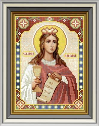 Св. Муч. Катерина