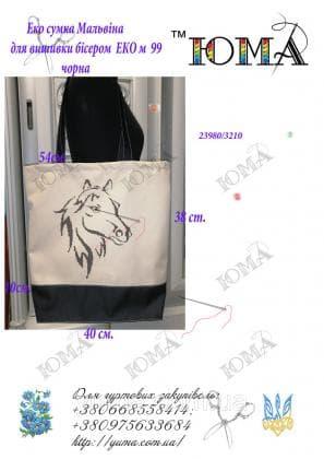 Еко-сумка Мальвіна ЕКО-М 99 ЮМА
