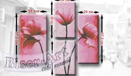 Рожеві маки ТМ5 Biser-Art